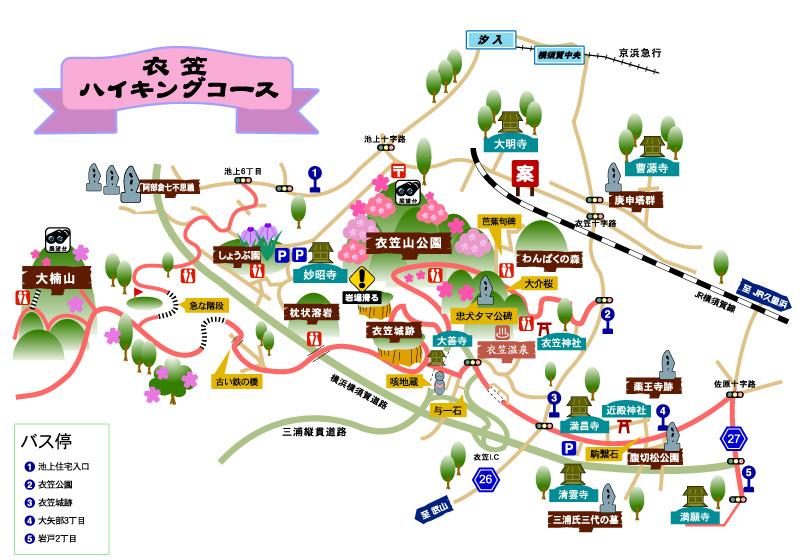 衣笠ハイキングコースマップ