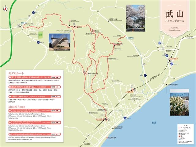 大楠山ハイキングコースマップ