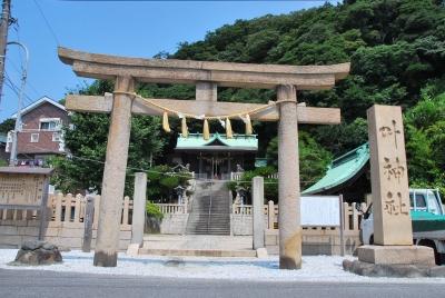 Kano Shrines