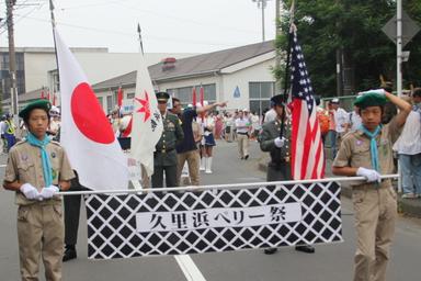 Kurihama Perry Festival