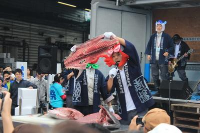 Yokosuka Sakana Matsuri Fish Festival