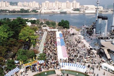Yokosuka Sangyo Matsuri Specialty Festival
