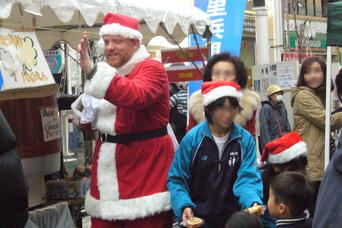 Kurihama Christmas Festa