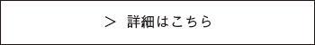 三浦半島きままに散歩(エリアマップ)
