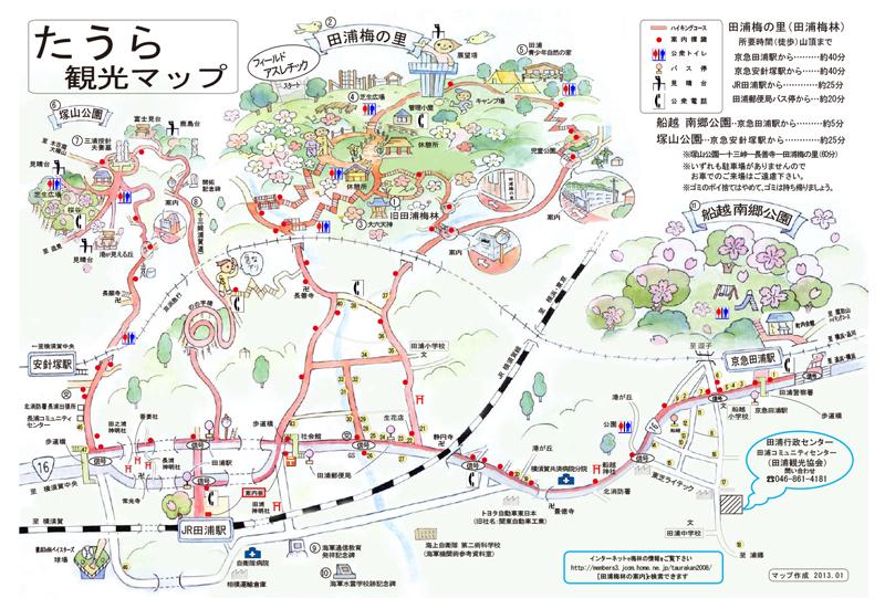 横須賀中心市街地店舗Map