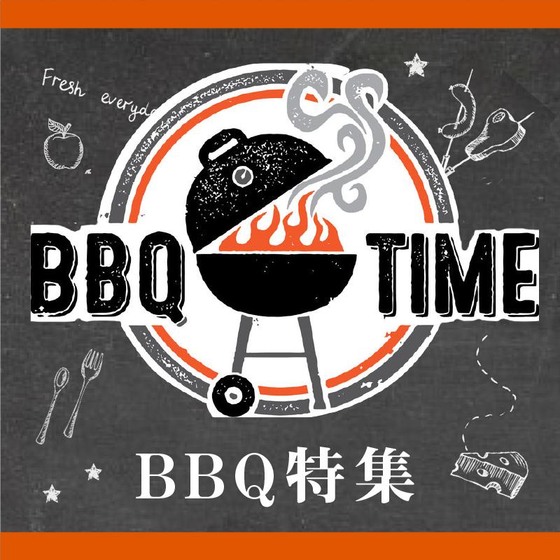 横須賀BBQ特集