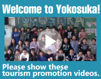 Welcome to Yokosuka!