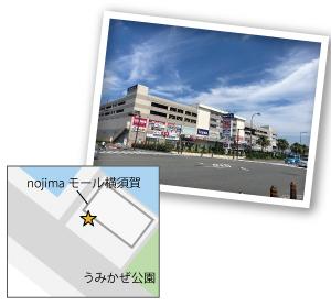 nojimaモール