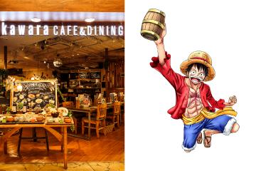 kawara CAFE&DININGとルフィ