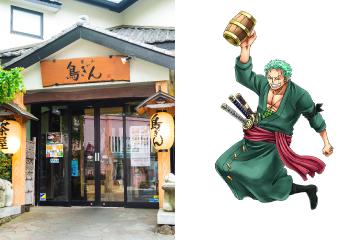 茶屋本店とゾロ