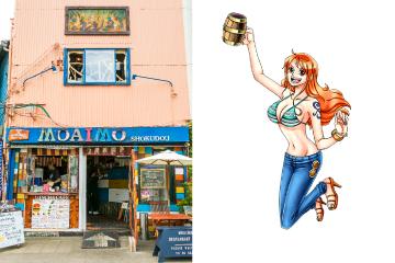 楽島モアイモ食堂とナミ