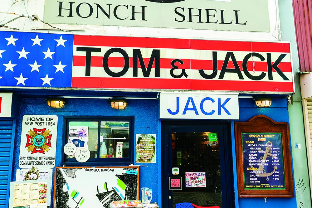 HONCH SHELL