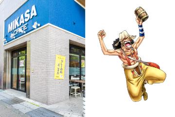 MIKASA CAFEとウソップ