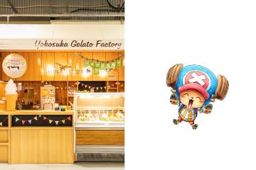横須賀ジェラートファクトリーとチョッパー