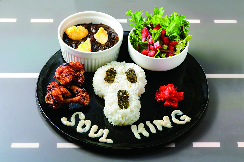 SOUL KING CURRY