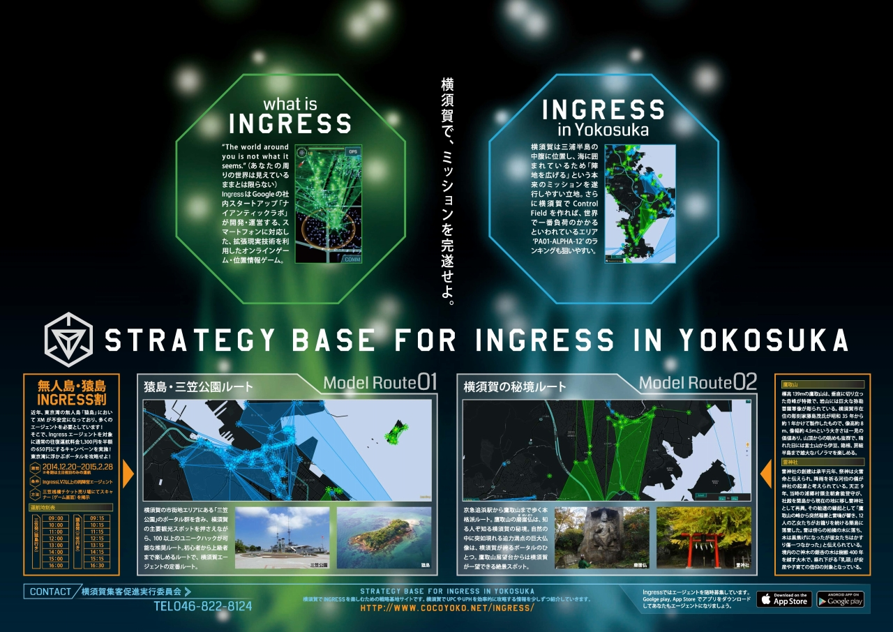 Strategy base for ingress in yokosuka