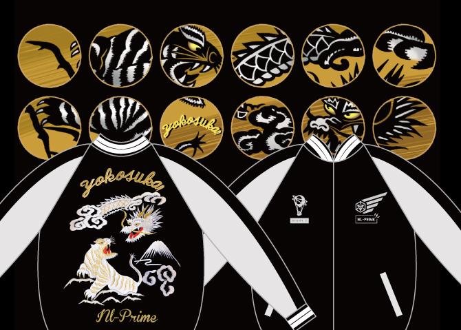 WILLER TRAVEL × 横須賀市 コラボ企画  「NL-PRIME」横須賀便運行記念ミッション&「オリジナルスカジャン」プレゼントキャンペーン