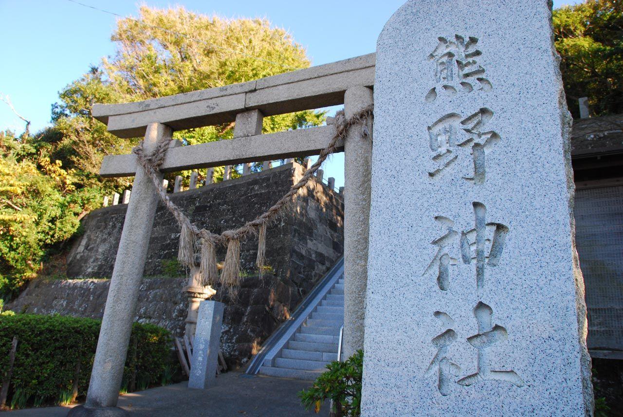 神社 熊野